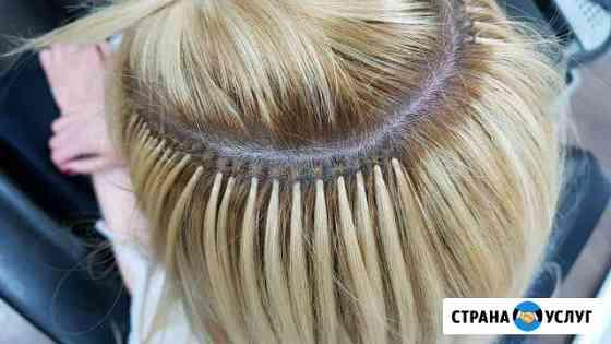 Наращивание волос Щёлково