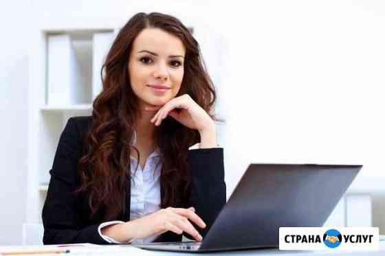 Бухгалтерские услуги Тюмень
