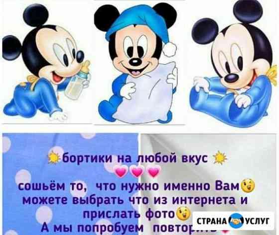 Пошив постельного белья на заказ для детей и взрос Ульяновск