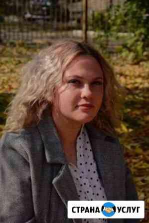 Няня Будённовск