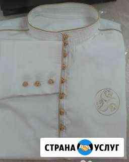 Пошив осетинских рубашек Владикавказ