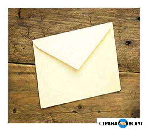 Доставка Документов по спб / Услуги курьера Зеленогорск