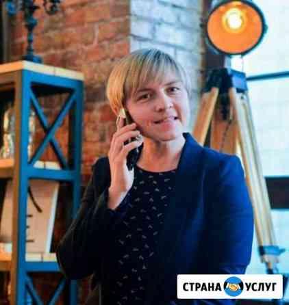 Юр. услуги.Оспаривание кадастровой стоимости Красноярск