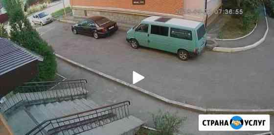 Видеонаблюдение, монтаж и продажа камер Железноводск