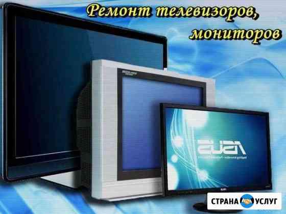 Ремонт телевизоров ЖК Плазма Кинескопные на дому Липецк
