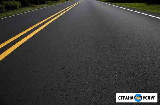Асфальтировка,Благоустроиство Черкесск