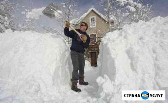 Чистка крыш, уборка территории от снега Нижневартовск