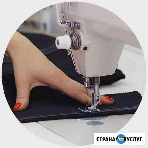 Срочный ремонт одежды Липецк