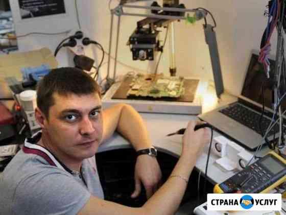 Частный мастер. Сервис компьютеров на дому Саранск