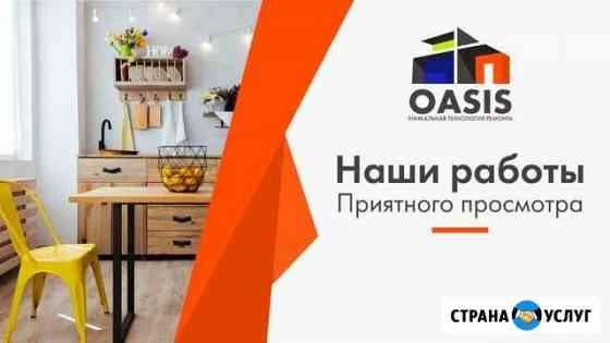 Ремонт квартиры Дзержинский