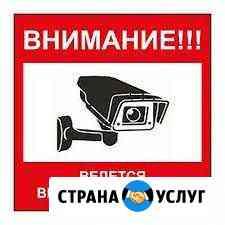 Видео наблюдение, монтаж, обслуживание Архангельск