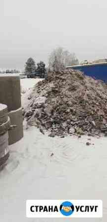 Строительный мусор, отсыпка дачного участка Ханты-Мансийск