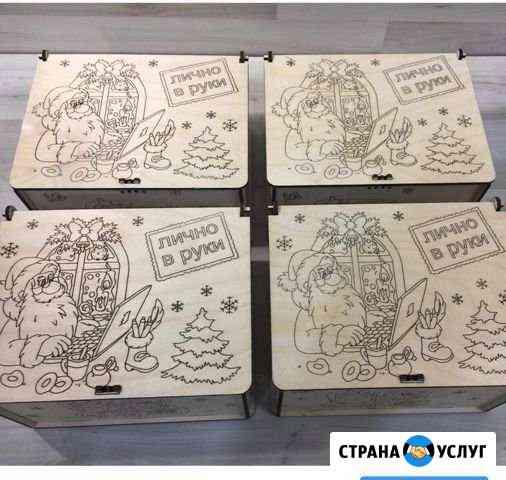 Коробочка для ребёнка от деда мороза Чебоксары