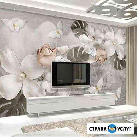 Ремонт квартиры (в основе 5д формате для к стене с Вилюйск