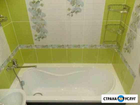 Ремонт ванной комнаты и санузла Мурманск