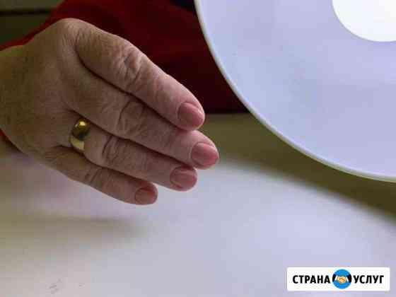 Маникюр + покрытие гель лак Верхняя Пышма