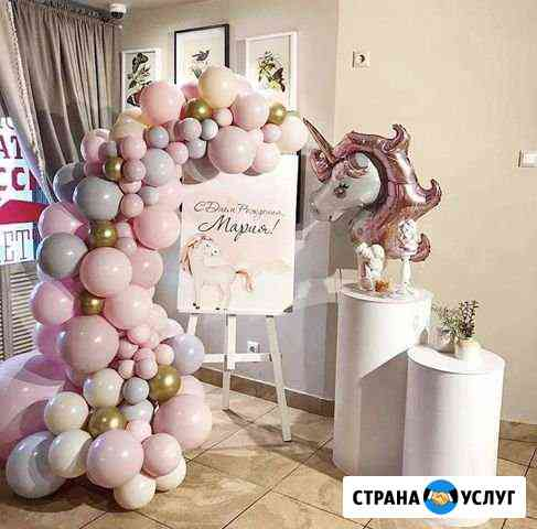 Оформление праздников шарами, фотозоны, гелиевые ш Ноябрьск
