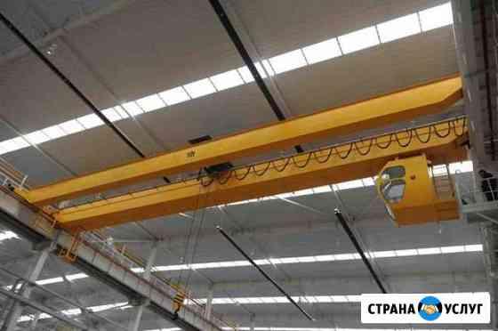 Ремонт грузоподъемного оборудования Тольятти