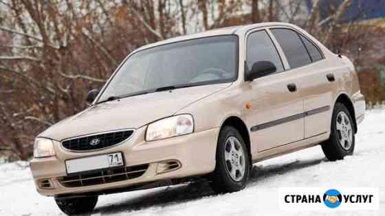 Аренда автомобиля Тверь