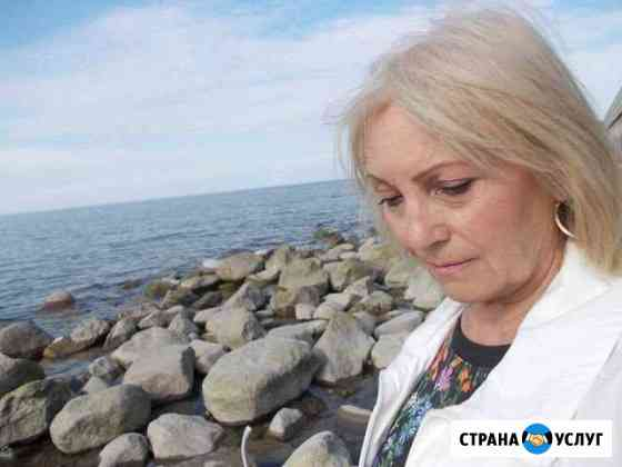 Няня с опытом работы Калининград