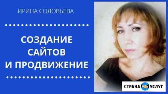 Создание сайтов и настройка рекламы по договору Владивосток