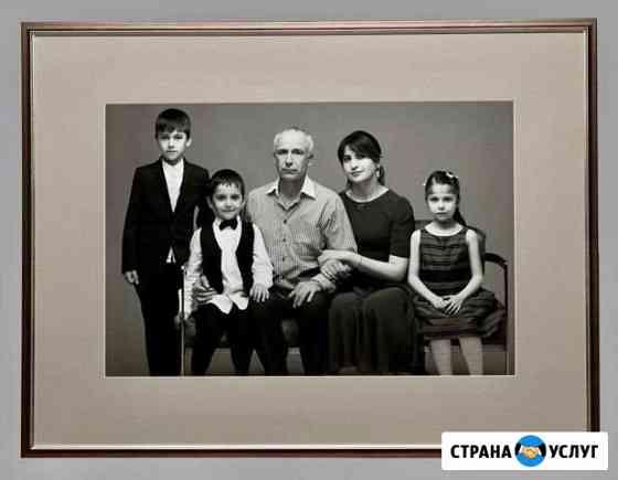 Семейная фотография Кострома