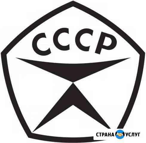 Установка и ремонт автосигнализаций пр. допоборуд Ростов-на-Дону