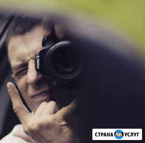 Фотосъемка Архангельск