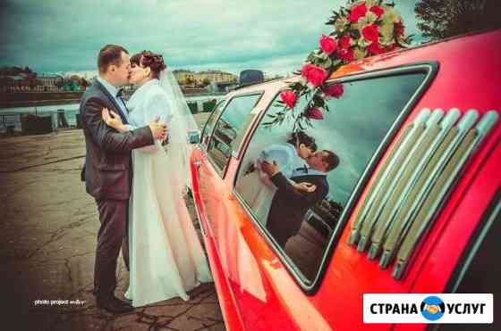 Свадебные моменты с вами навсегда Тверь