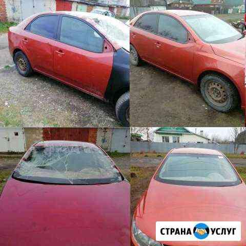 Покраска авто Вязники
