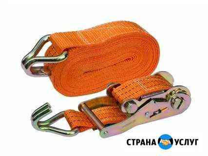 Стяжные ремни от производителя Таганрог