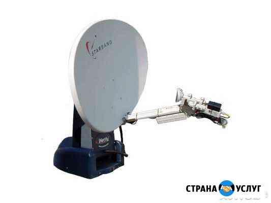 Спутниковые антенны(монтаж И настройка) Горно-Алтайск