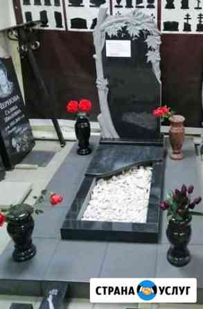Памятники на Велижской, 29а Иваново