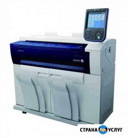 Печать, копирование, сканирование чертежей Пермь
