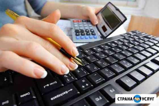 Бухгалтерские услуги Ангарск
