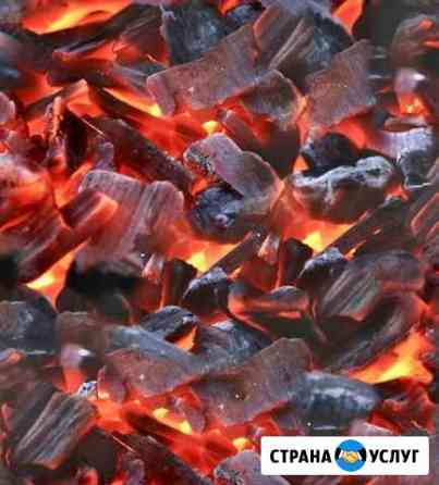Уголь Минусинск