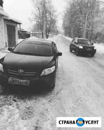 Услуги водителя Кострома