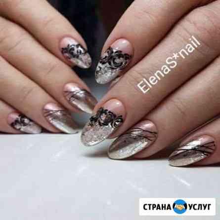 Ногти Петропавловск-Камчатский