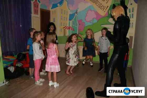 Детский День рождения Саранск