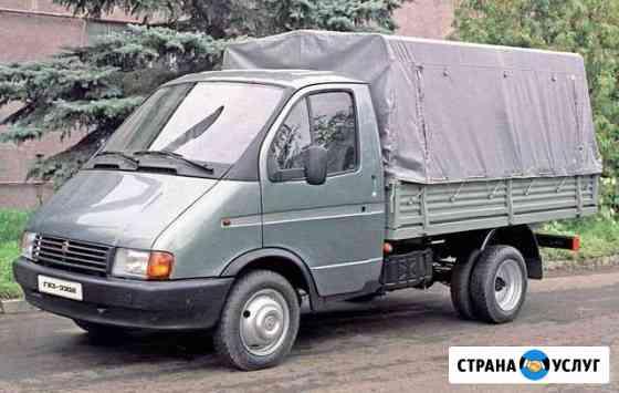 Вывоз мусора, переезды Каменск-Шахтинский