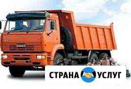 Утилизация мусора Йошкар-Ола
