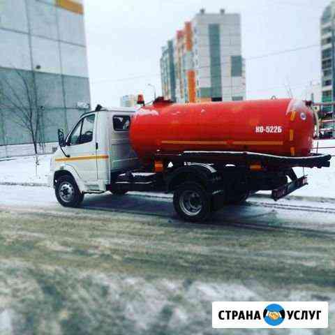 Откачка выгребных ям Челябинск