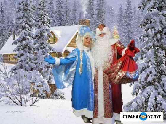 Заказ Деда Мороза и Снегурочки на дом Старый Оскол