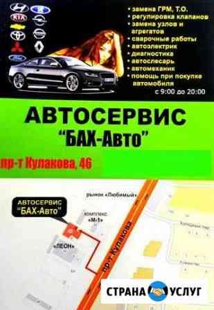 Регулировка клапанов Ставрополь