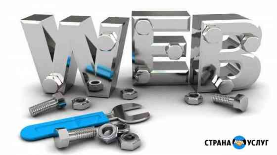 Создание и продвижение сайтов в Иваново Иваново