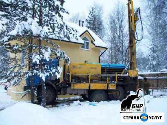 Бурение и обустройство скважин на воду ключ зимой Екатеринбург