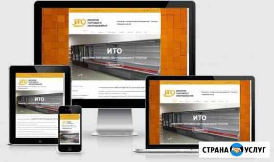 Создание Сайтов в Грозном Грозный