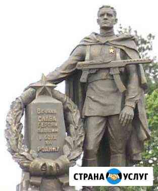 Реставрация и ремонт памятников в Курске и области Курск