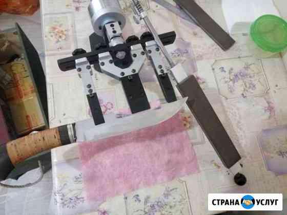 Заточка Ножей Астрахань