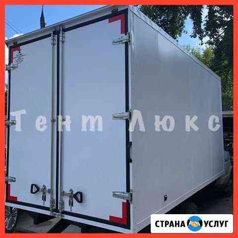 Фургоны промтоварные и мебельные Нижний Новгород